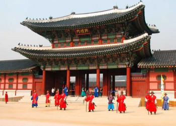 Gyeongbeokung