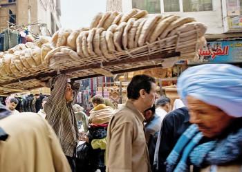 Im Basar von Kairo