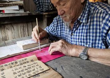 Kalligraph in Nordthailand