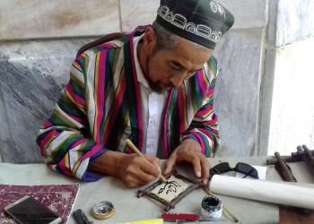 Kaligraph Buchara Usbekistan