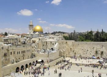Klagemauer und Tempelberg mit Felsendom in Jerusalem
