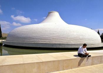Im Israel-Museum