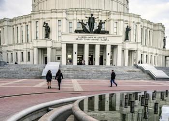 Die Oper von Minsk