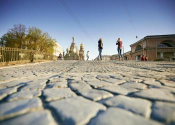 Goldene Kuppeln der Auferstehungskirche von St. Petersburg