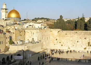 Die Klagemauer und die goldene Kuppel des Felsendoms