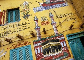 Das Haus eines Mekkapilgers in Ägypten