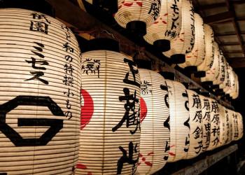 Papierlaternen in Kyoto, Japan