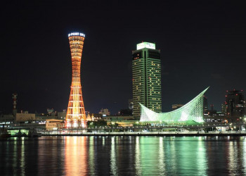 Der Port Tower in Kobe, Japan
