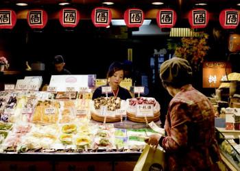 Markt in Kyoto