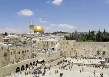 Die Klagemauer und der Tempelberg mit dem Felsendom in Jerusalem