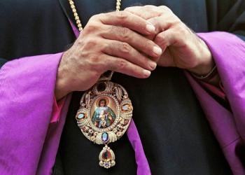 Amulett eines armenischen Priesters