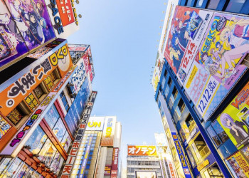 Bunt, bunter, am buntesten - die japanische Hauptstadt Tokio