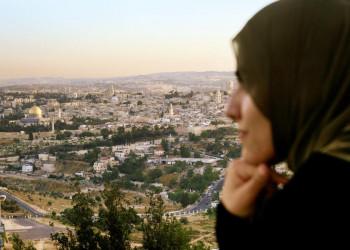 Blick von einem Hügel auf Jerusalem