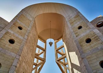 Kunstmuseum in Tel Aviv