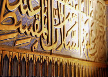 Im Inneren eines Mausoleums in Usbekistan