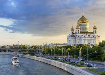 Die goldenen Kuppeln der Christ-Erlöser-Kathedrale in Moskau